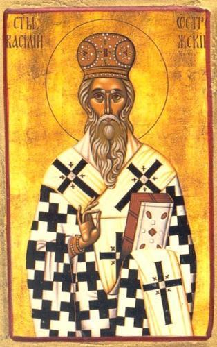 St Basil of Ostrog icon